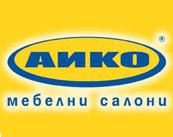 Аико Каталози 08 Октомври – 07 Ноември 2010