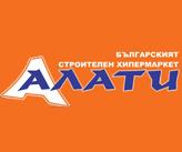 Алати Каталог-Брошура 23 Октомври – 05 Ноември 2014