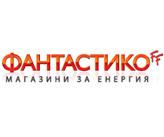 Фантастико  Каталог-Брошура Време за Барбекю 30 Юни – 06 Юли 2016