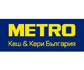 Метро Каталози-Брошури 27 Юли – 09 Август 2017