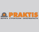 Практис Каталог-Брошура 24 Април – 14 Май 2017