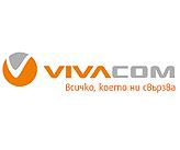 Виваком Каталог-Брошура 01 Май – 31 Май 2017