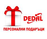 Дедал Персонални Подаръци Декември 2011