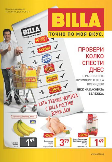 billa-promicii-katalog