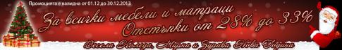 aron_promo_11_2013