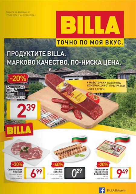 billa-promocia-katalog