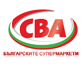 CBA Каталог-Брошура 23 Октомври – 05 Ноември 2014