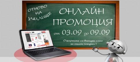 technopolis.bg