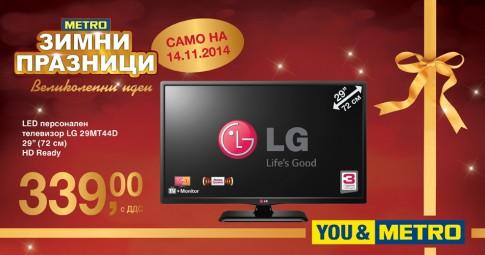 TV_950х500_2