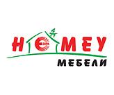 Homey Коледни Промоции 18 Декември 2014 – 16 Януари 2015