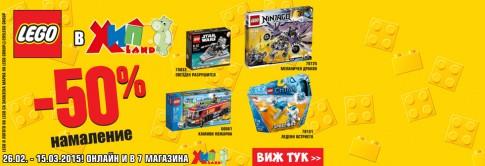 960x330_LEGO_sait