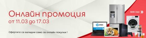 technopolis-promocia