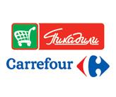 Карфур Каталог-Брошура Великден 02 Април – 15 Април 2015
