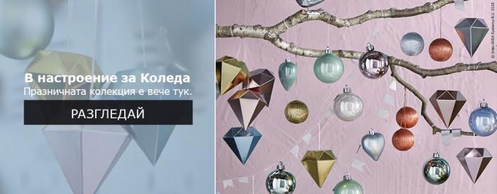 IKEA_WebsiteHeader_ChristmasNEW_02