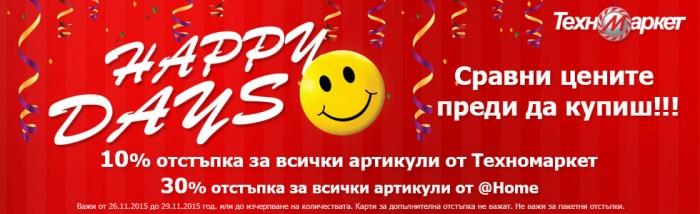 happy_days_980x300_25112015