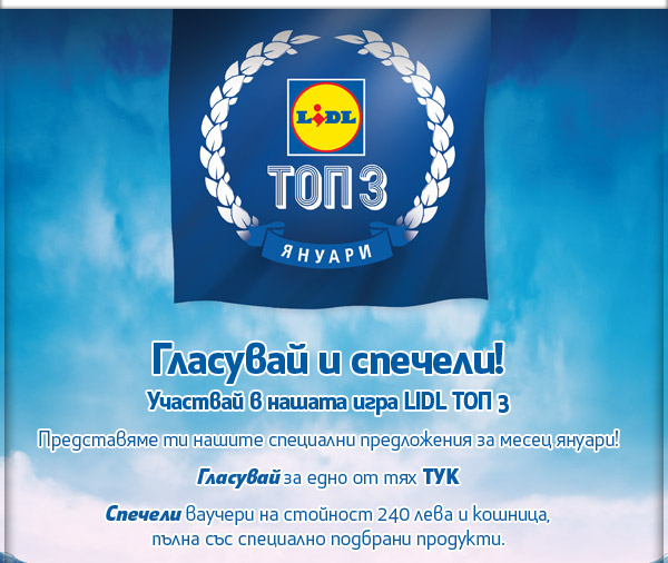 lidl-BG-newsletter_KW01DO_1