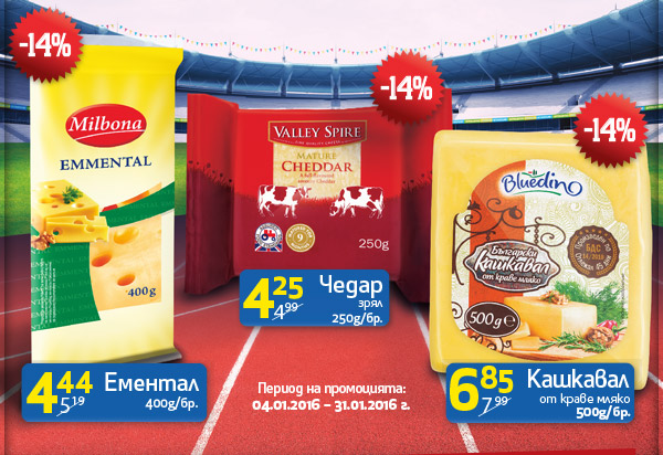 lidl-BG-newsletter_KW01DO_2