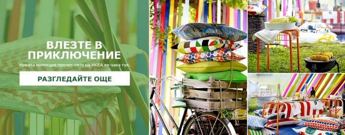 IKEA_WebsiteHeader_SpringSummer_1