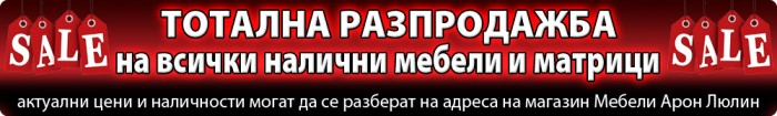 baner_septemvri_1000x150_v11