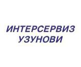 Интерсервиз Узунови Каталог-Брошура 18 Октомври – 18 Ноември 2018