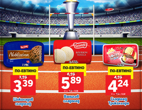 lidl-BG-newsletter_KW1631DO_2