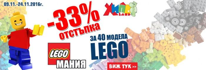 960x330_lego_-33_