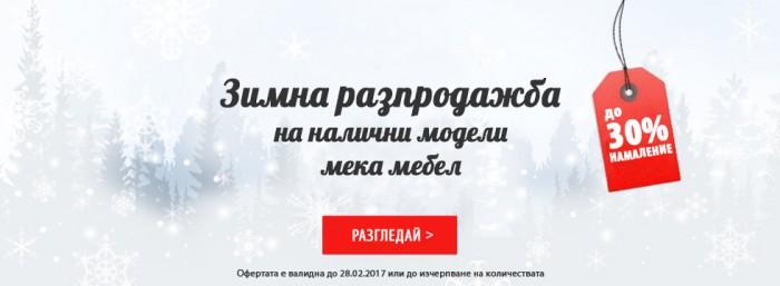 yavor-promocia