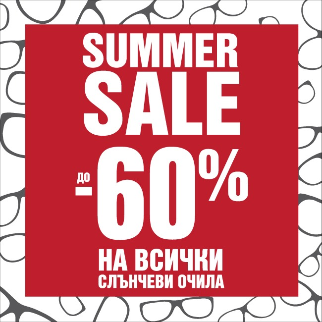SUMMER_SALE__kare_650x650_650x650_fit_478b24840a