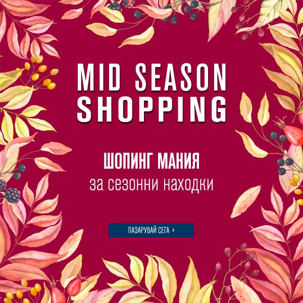 Fashion Days Mid Season Shopping