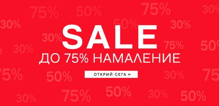 Deichmann Финална Разпродажба до -75% Намаление Февруари 2018