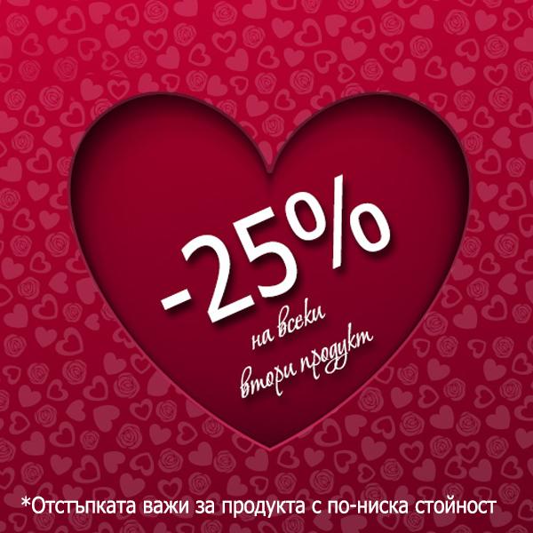 Zlatnaribka.com Намаление за Свети Валентин 14 Февруари 2018