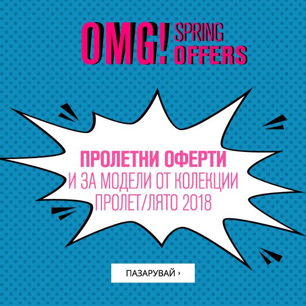 Fashion Days Акция Март Дойде и Пролетните Оферти Са Тук 06 Март - 11 Март 2018