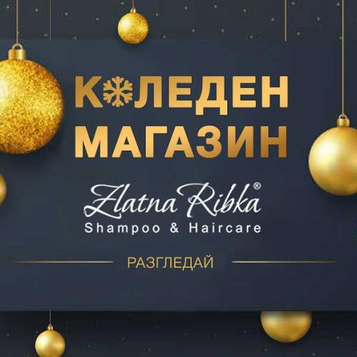 Zlatnaribka.com Коледен Магазин за Подаръци 04 Декември - 24 Декември 2018