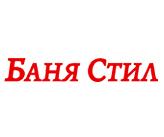 Баня Стил Каталог-Брошура 21 Септември – 20 Октомври 2019