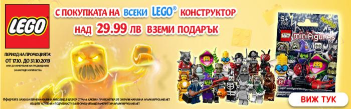 lego_1200_374