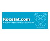 Kozelat.com Черен Петък 22 Ноември 2019
