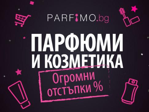 Parfimo.bg Black Friday Days 22 Ноември - 24 Ноември 2019