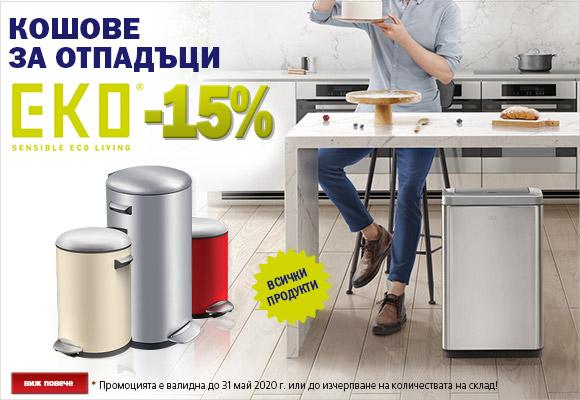 Koshove_EKO_580x400