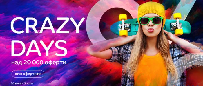 eMAG Акция Crazy Days 30 Юни - 03 Юли 2020