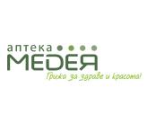 Аптеки Медея Каталог-Брошура 01 Август – 31 Август 2020