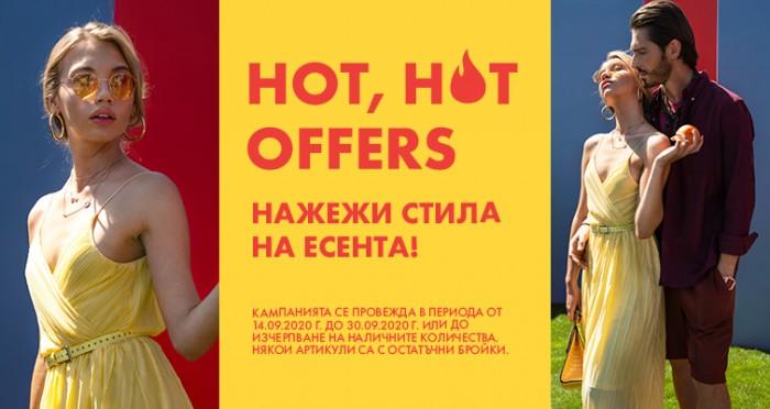 Fashion Days Акция Hot Offers 14 Септември - 30 Септември 2020