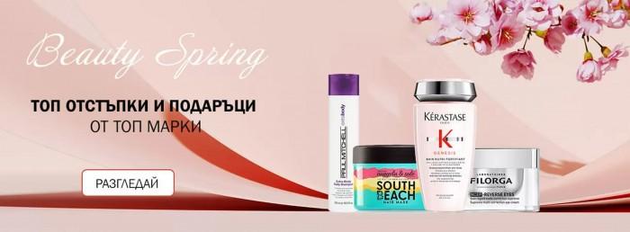 Arlen Промоция Beauty Spring 09 Април – 18 Април 2021