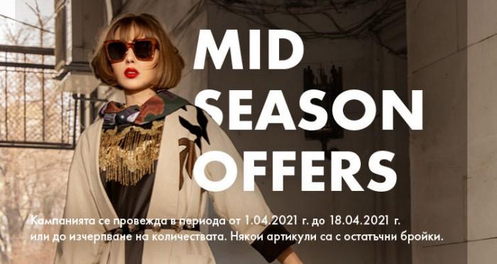 Fashion Days Акция Mid Season Offers 01 Април – 18 Април 2021