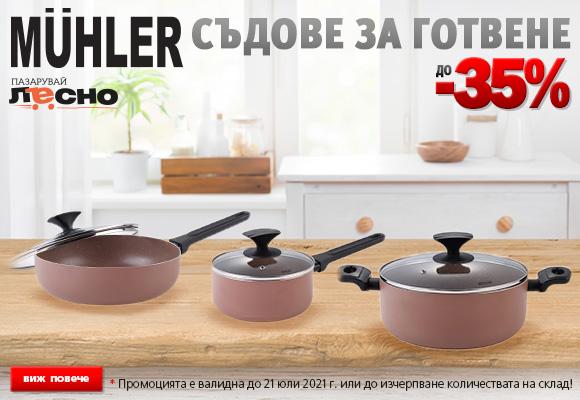 Muhler_580x400