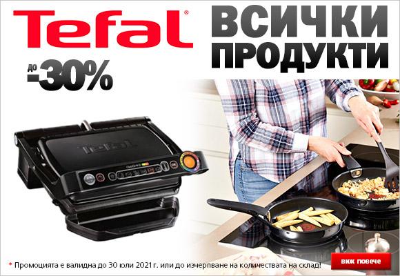 Tefal_580x400