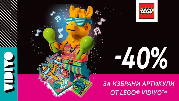 VIDIYO_900x506-900x506_result