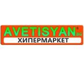 Avetisyan Каталог-Брошура 10 Септември – 10 Октомври 2021