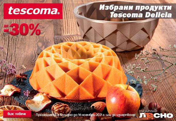 Tescoma_580x400