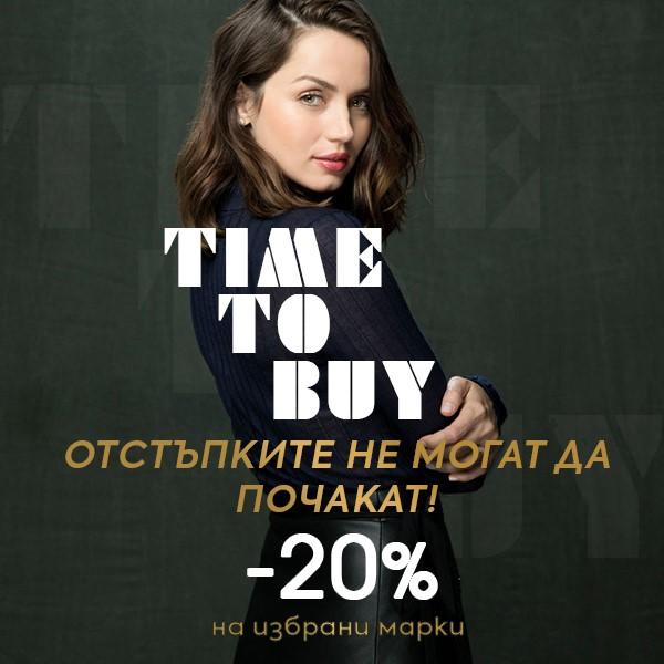Zlatnaribka.com -20% Намаление на Избрани Марки 13 Октомври - 15 Октомври 2021